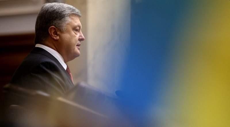 Петро Порошенко в Раді: Робіть щось, щоб ваша річниця не виглядала як роковини (відео)