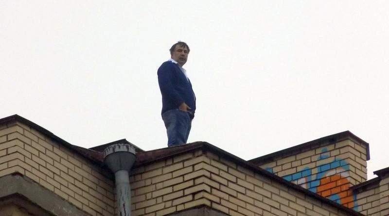 До наступної зустрічі на даху
