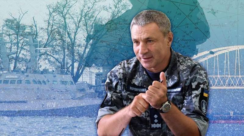 Заява Морської експертної платформи щодо політичного переслідування керівництва військових моряків України