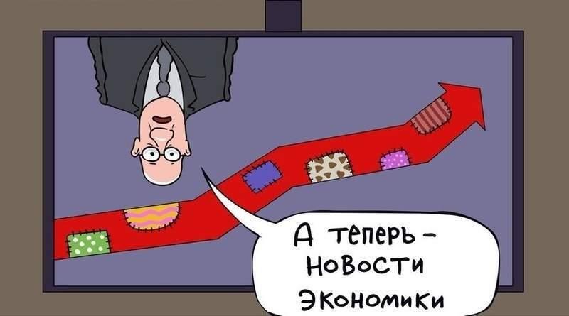 Гримасы украинского прогресса