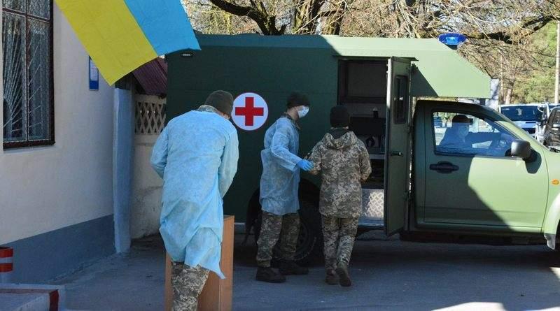 Епідеміологічна обстановка в Збройних Силах України станом на 17:00 04.04.2020 р.