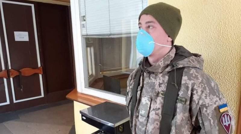 Епідеміологічна обстановка в Збройних Силах України станом на 07:00 14.04.2020 р.
