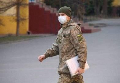 Епідеміологічна обстановка в Збройних Силах України станом на 07:00 02.04.2020 р.
