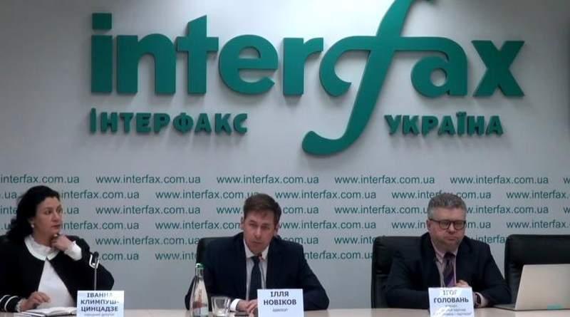 Брифінг адвокатів Петра Порошенка (відео)