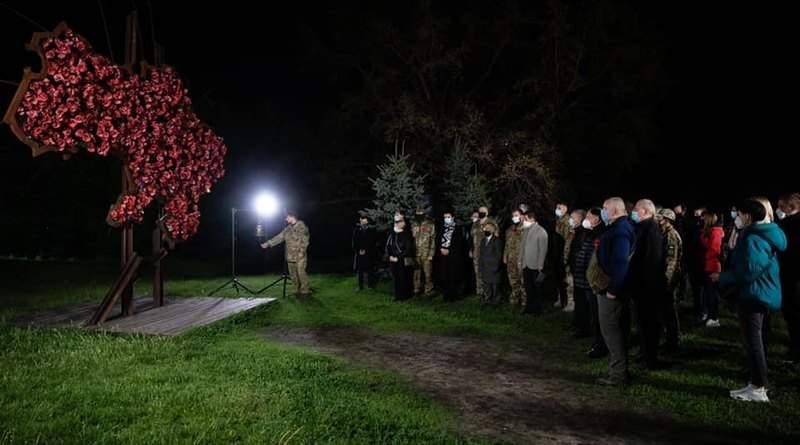 Перша хвилина миру: «Європейська Солідарність» вшанувала пам'ять загиблих у Другій світовій війні (фото, відео)