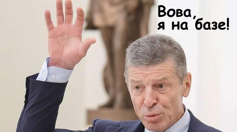 План кремля – експорт режиму ЛДНР в Україну