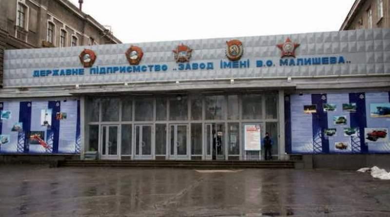 Як живеться реформованому «Укроборонпрому»?