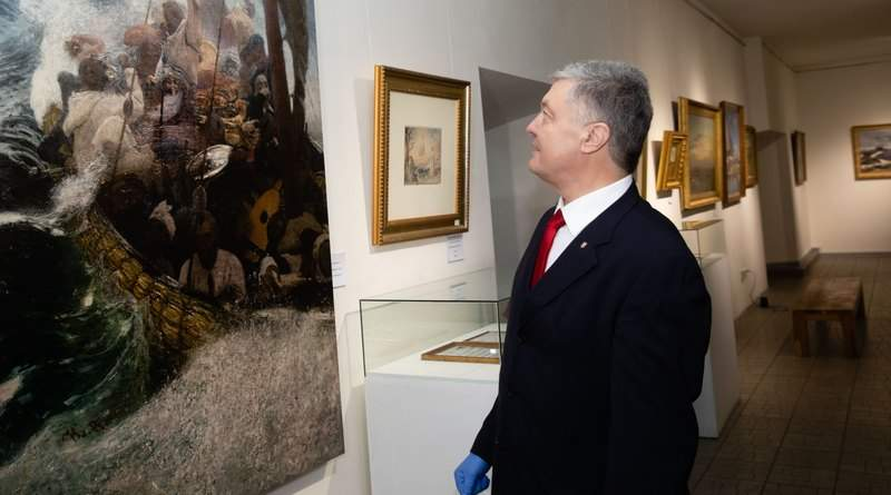 «Я поведу себе в музей» - сказало ДБР (фото, відео)