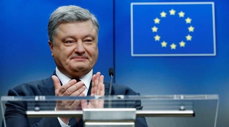 Петро Порошенко привітав Об'єднану Європу з днем народження