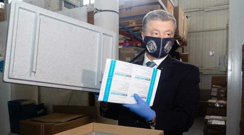 ІФА-тести від Фонду Порошенка відправляються у медичні заклади по Україні (фото, відео)