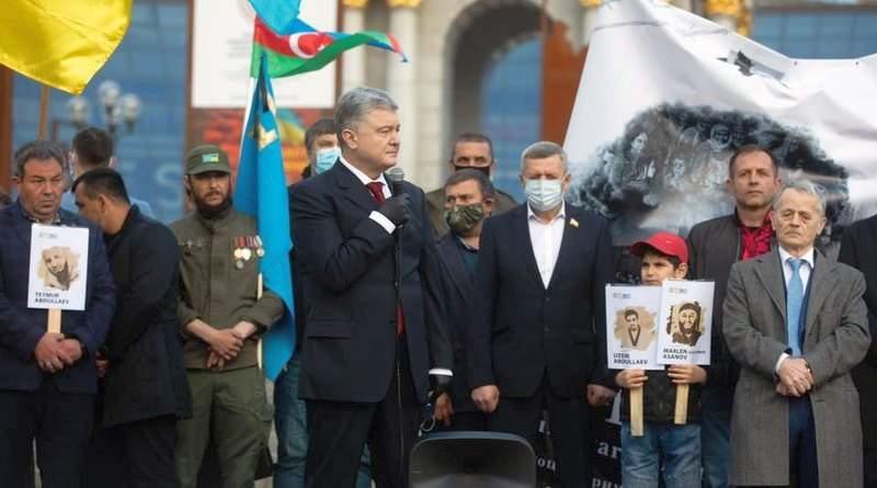Петро Порошенко: Ми маємо об'єднатися для того, щоб звільнити від окупантів кримську землю (фото, відео)