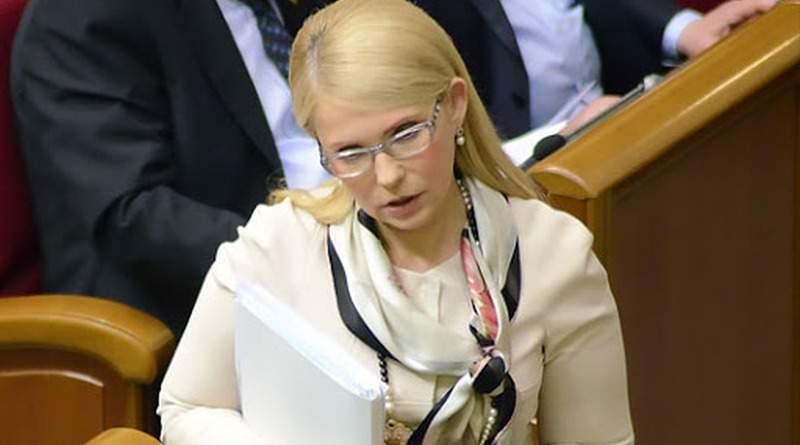 Пральня Жулі Володимирівни