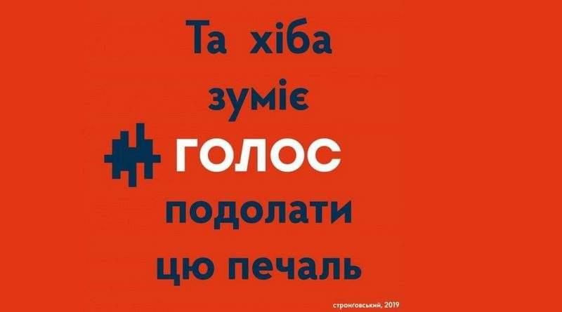 Зради і перемоги тижня. 5 – 11 червня 2020 р.