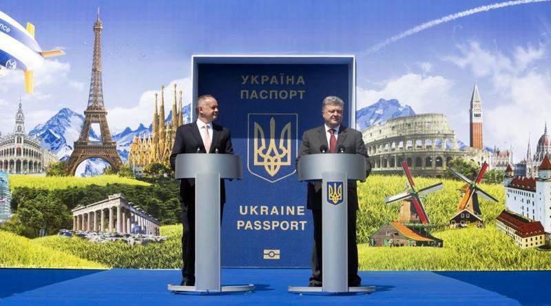 Три роки тому Україна отримала безвіз (фото, відео)