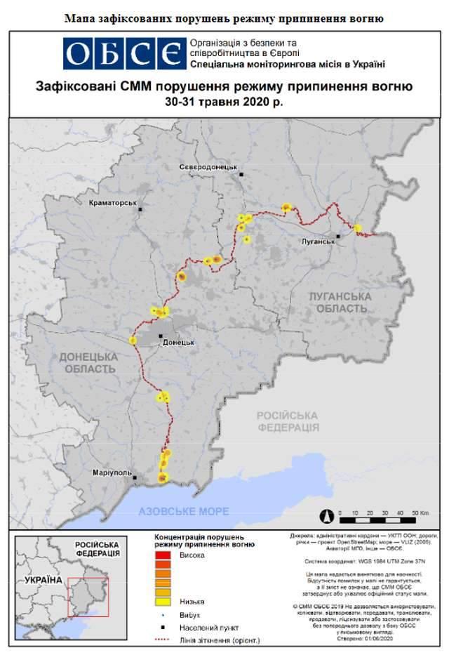 Вечірнє зведення пресцентру Об'єднаних сил 02.06.2020 (звіт ОБСЄ, мапа)