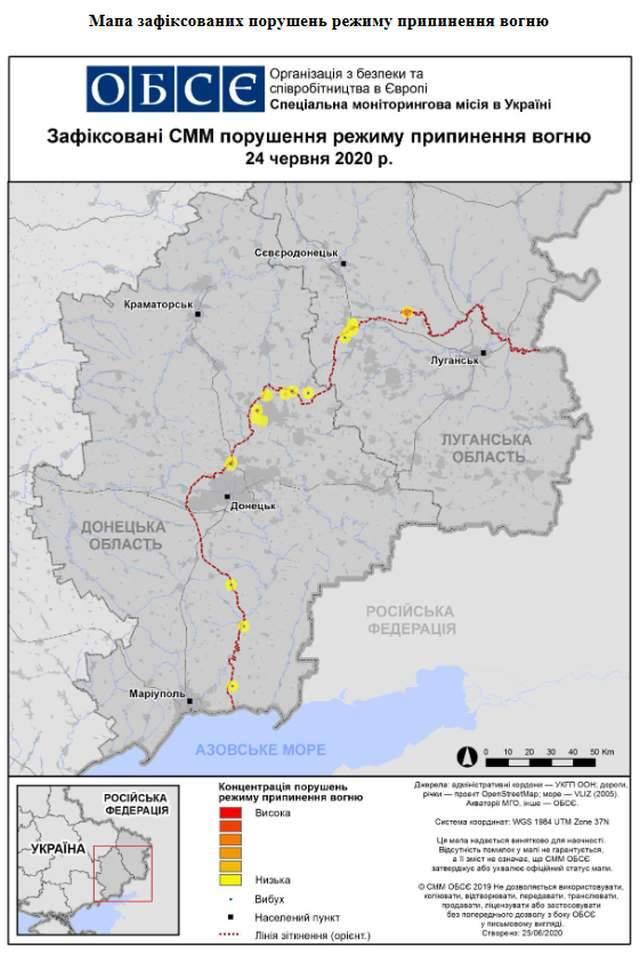 Вечірнє зведення пресцентру Об'єднаних сил 26.06.2020 (звіт ОБСЄ, мапа)