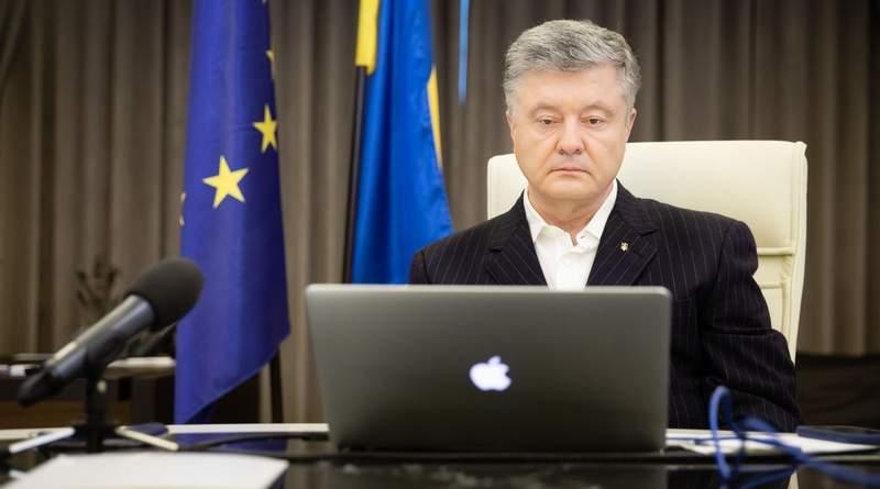 Петро Порошенко взяв участь у зустрічі лідерів Європейської народної партії з питань Східного партнерства (фото)