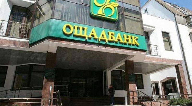 Корпоративная реформа против Коломойского