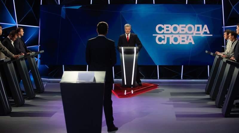 Петро Порошенко в ефірі програми «Свобода слова» на телеканалі ICTV 15.06.2020  (фото, відео)
