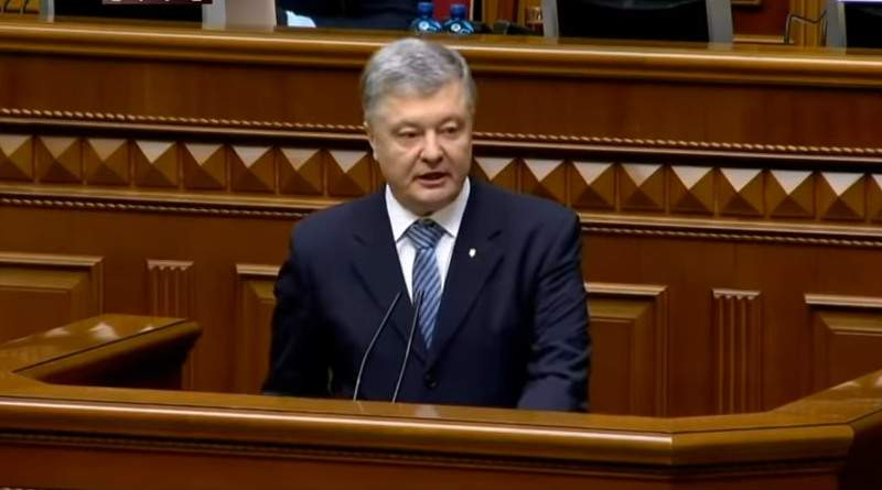 Порошенко – Зеленському: «Україною управляти – не вечір гумору провести» (відео)