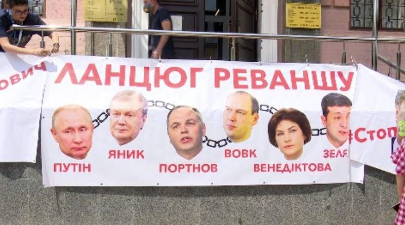 Лицемірна провокація ОГПУ: Родина Порошенка не просила про перенесення судового засідання (відео)