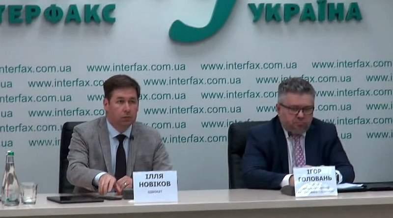 Брифінг адвокатів Петра Порошенка на тему «Що відбулося 1 липня, і чого чекати далі?» (відео)