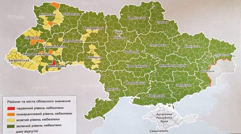 Україну поділили на чотири карантинні зони (перелік міст і регіонів)