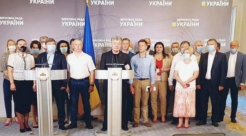 Петро Порошенко: Звільнення голови Нацбанку Смолія – тиск з боку вищого політичного керівництва країни (брифінг)