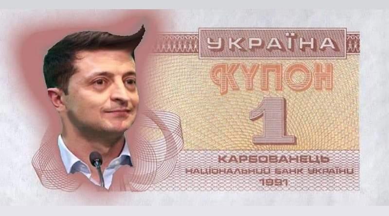 А вы уже готовы нести зубы на Майдан?