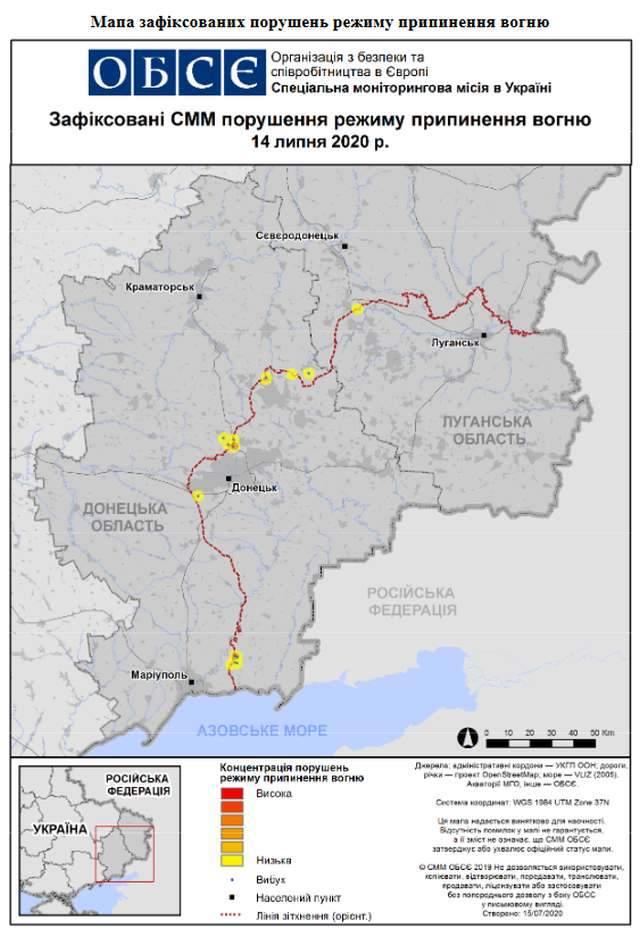 Вечірнє зведення пресцентру Об'єднаних сил 15.07.2020 (фото, звіти ОБСЄ, мапа)