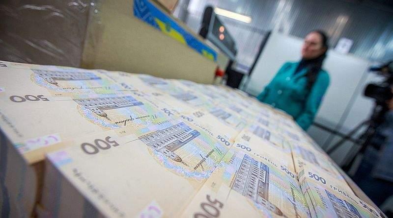 Нацбанк ввімкнув станок: за квартал надруковано 60 млрд гривень