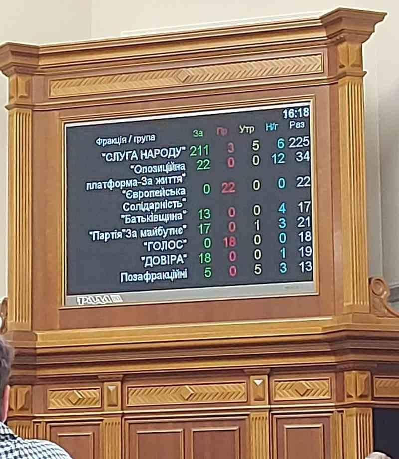 Відставка Голови НБУ – це результат цькування Нацбанку на замовлення Коломойського (відео)