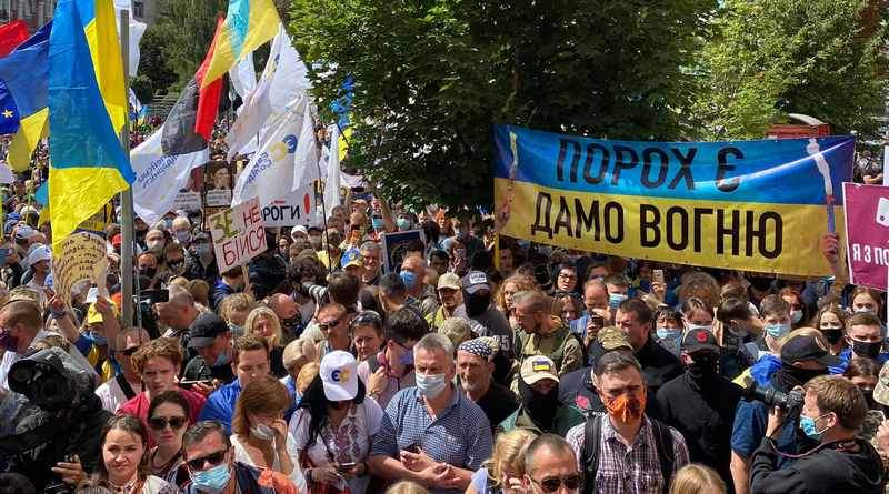 Вово, ми прийшли знову! Тисячі українців вийшли на акцію підтримки Порошенка (фото, відео)