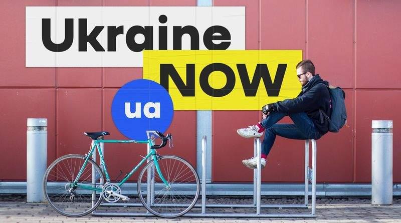Українське має стати модним, двіжовим, стильним