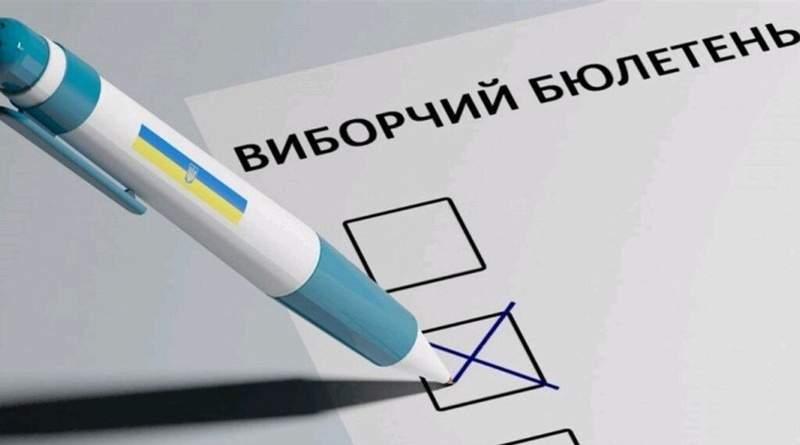 Местные выборы. Начало конца