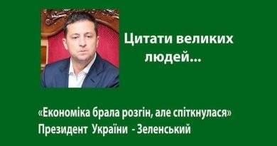 Президент-облігація