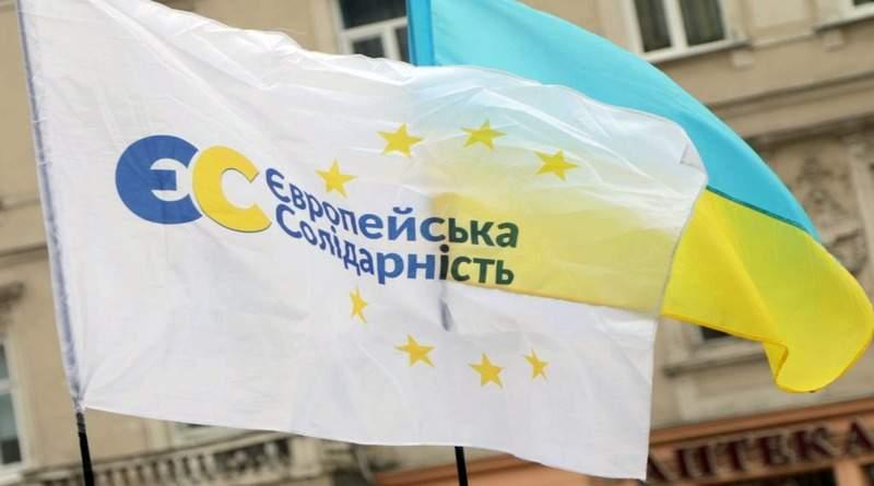Таких «інших» політичних сил зараз в Україні немає