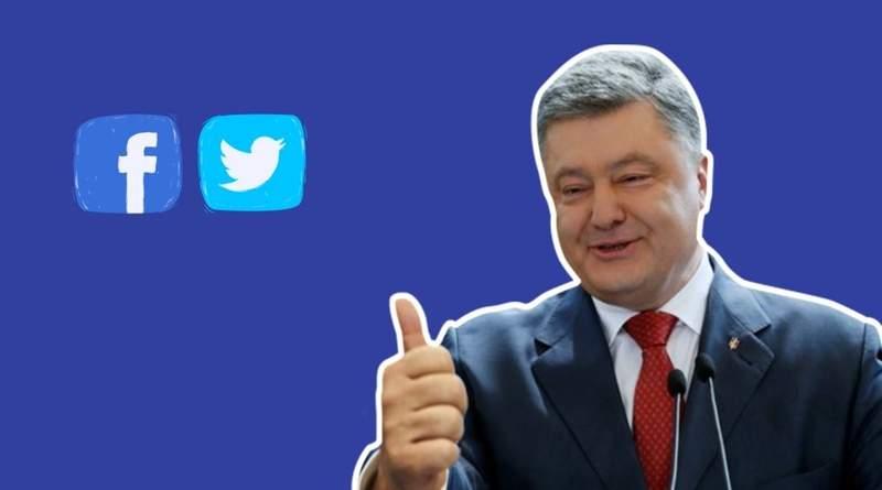 Відкриваєш фейсбук і розумієш, що Порошенко виграв вибори в 2019 році