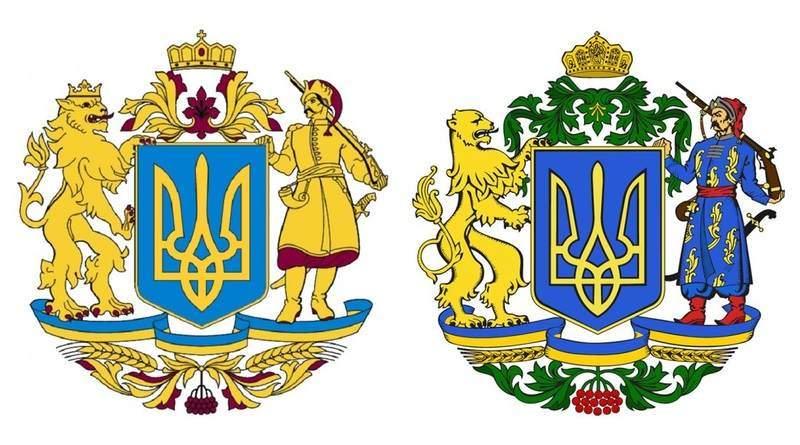 Чи на часі Великий Герб для України?