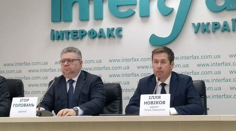 «СБУ порушило ще 15 справ проти Порошенка» – брифінг адвокатів Петра Порошенка (відео)