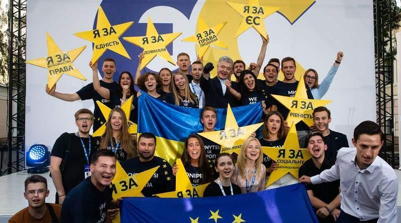 Партія «Європейська солідарність» 31 серпня провела з'їзд у Києві (фото, відео)