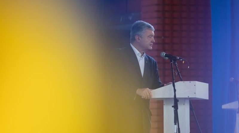 Візит Петра Порошенка до Дніпропетровської області (фото, відео) (оновлюється)