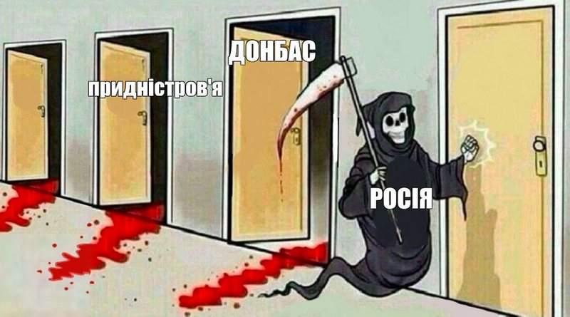 Стратегія безкровного повернення Донбасу існує