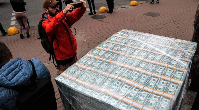 Так виглядають 73 мільйона доларів