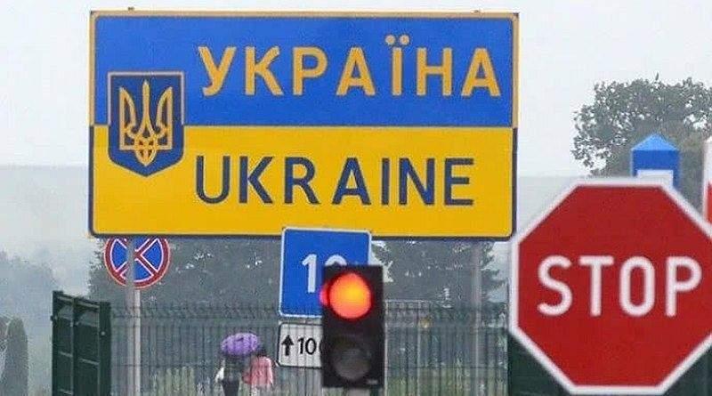 В ЕС считают решение КСУ основанием для временного приостановления безвиза