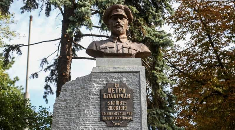 У Києві відкрили пам'ятник полковнику Армії УНР Петру Болбочану (фото, відео)