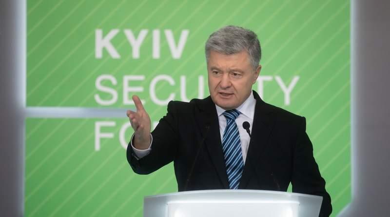 Петро Порошенко взяв участь у Спеціальному Безпековому Форумі в Києві (фото, відео)