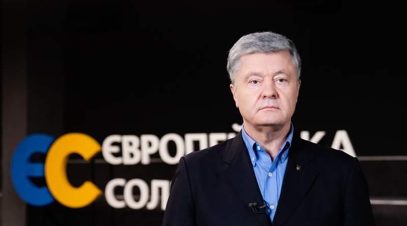 Петро Порошенко оголосив шляхи виходу з конституційної кризи (відео)