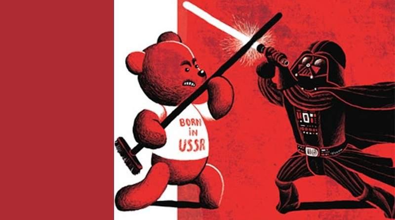 Совок протирічить Україні