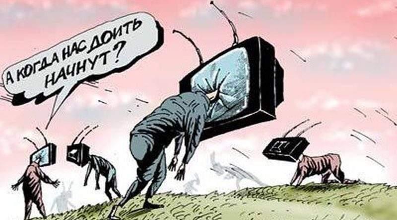 В житті простого українця немає зради